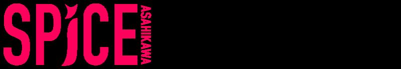 『SPICE』旭川を刺激するWebマガジン -スパイス-