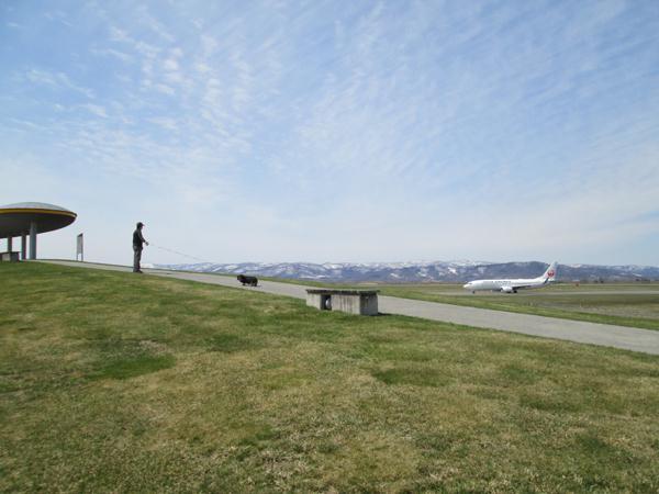 旭川空港グリーンポート