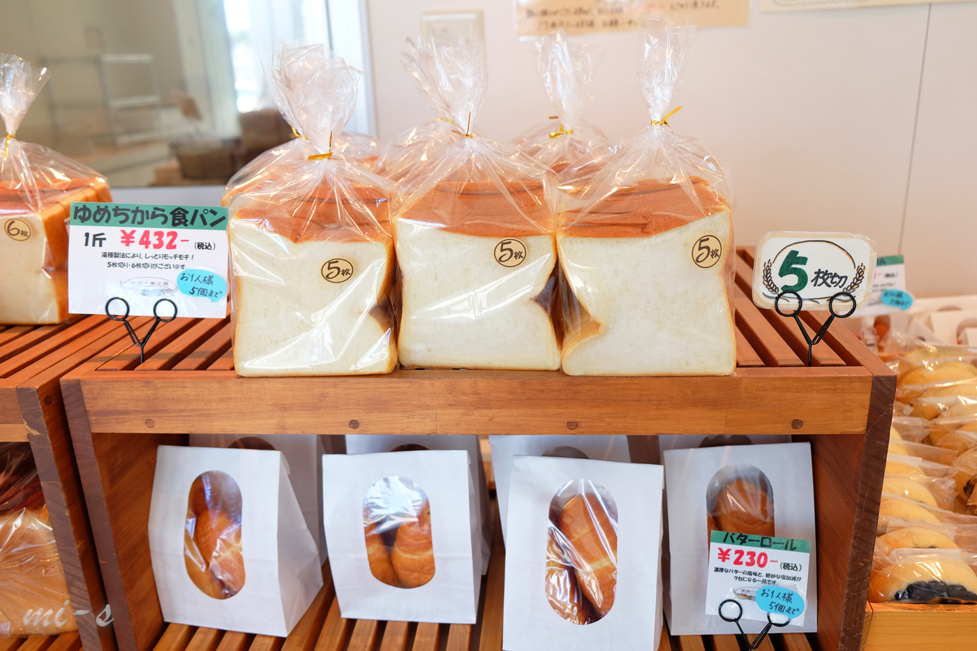 小麦工房で販売されているパン